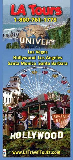 Туры и Экскурсии и Отдых в Калифорнии